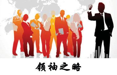 21世纪经济环境_...呢?因为当下的经济形势已经改变了.正如马克思所说,经济基础决...