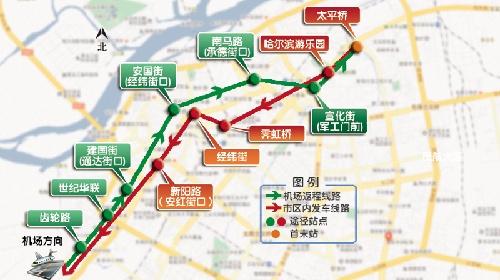 哈尔滨民航大巴新增加3条线路 票价仍为每人20元