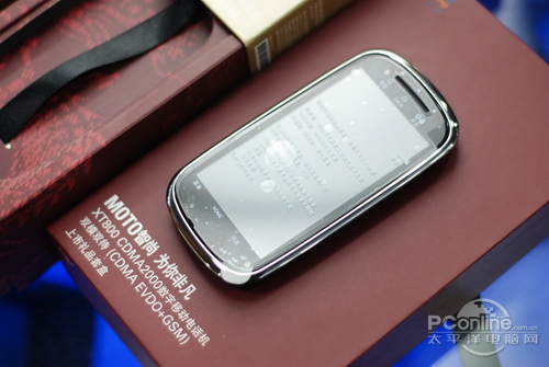 Android系统单模双待机摩托罗拉XT8000