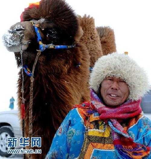内蒙古克什克腾旗举办冬季旅游节