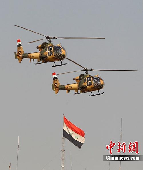 伊拉克举行阅兵式庆祝建军90周年
