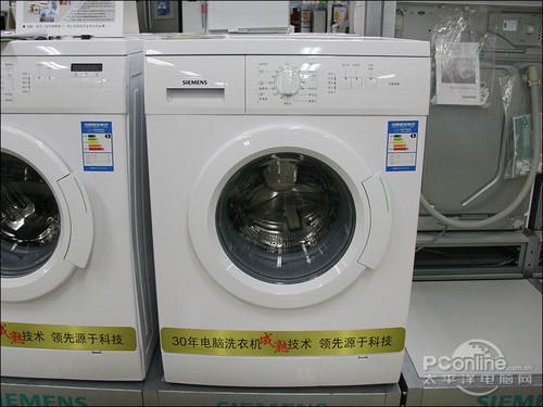 西门子5.2kg滚筒洗衣机WM175N仅2399元