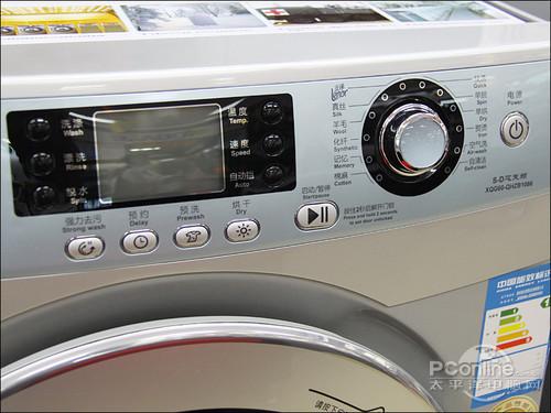 海尔6kg全自动洗干一体洗衣机不足5000元