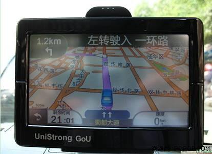 网友感言:被动限号不如GPS主动避堵