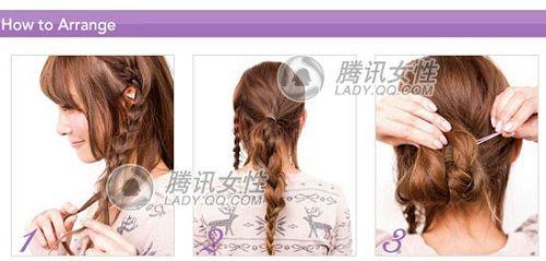 步骤: 1.单侧编发 耳前留些头发,在单侧编三股发辫,至发尾处. 2.