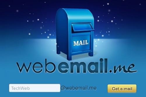 webemail.me:免费一天抛电子邮箱服务图片