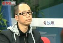 美地行执行董事/总经理刘群