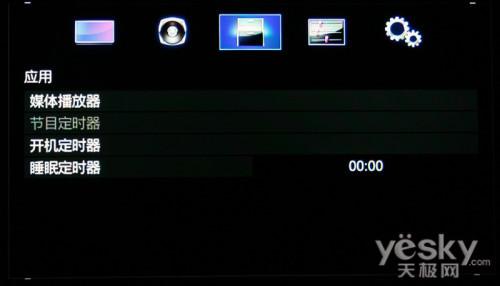全背光控制系统 东芝x1000c3d液晶电视评测