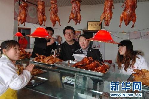 凌海辽宁:春节食品大运动做好小作坊瘦身检查晚上几点走进图片