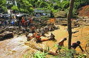 3个城市宣布进入公共灾难状态