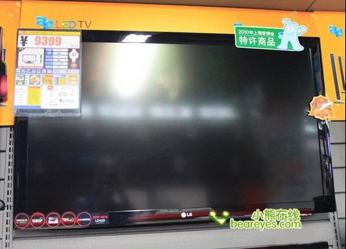 lg 47ld450-ca液晶电视