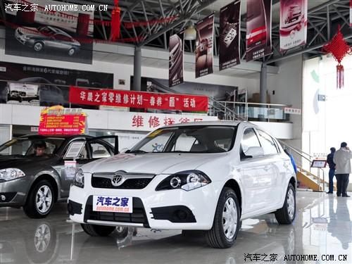中华骏捷FRV少量现车 享受补贴送导航高清图片