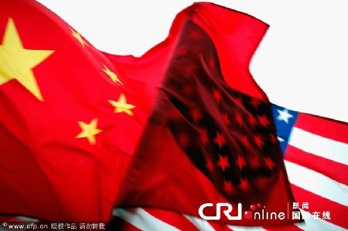 中国国旗亮相白宫 欢迎主席访美