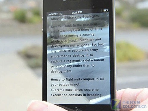 透明iphone 另类看书软件登陆app store