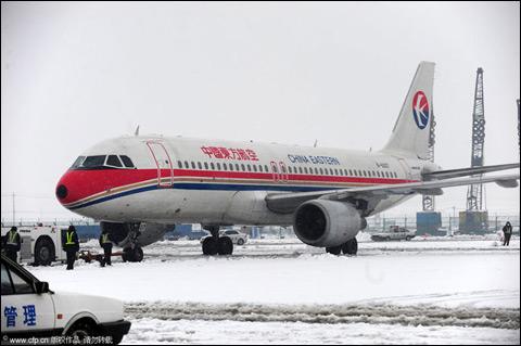 杭州到贵阳的飞机