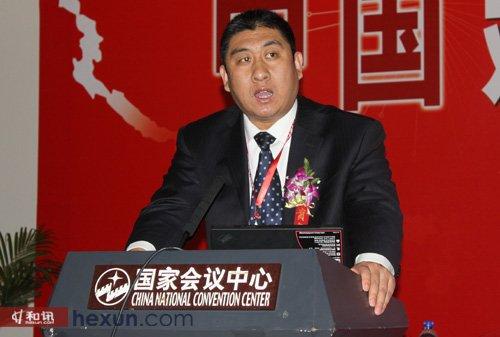 实录:北京论坛612011中国房地产全国会议