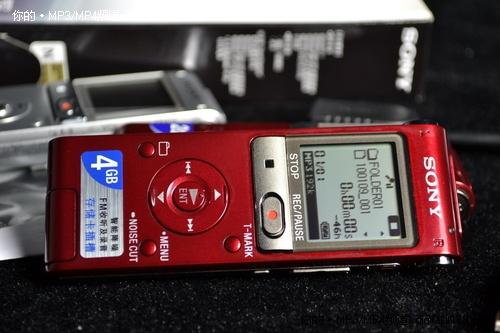 功能全面 索尼数码录音笔ux513f评测