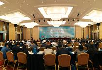 财产保险经营管理研讨会