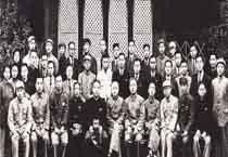 1949年9月第一次全国保险工作会议代表合影