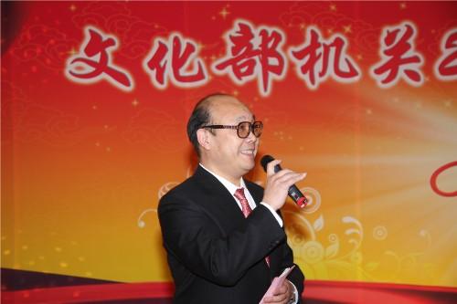 ...张雅芳致开场词机关党委副书记、纪委书记张申康主持联欢会