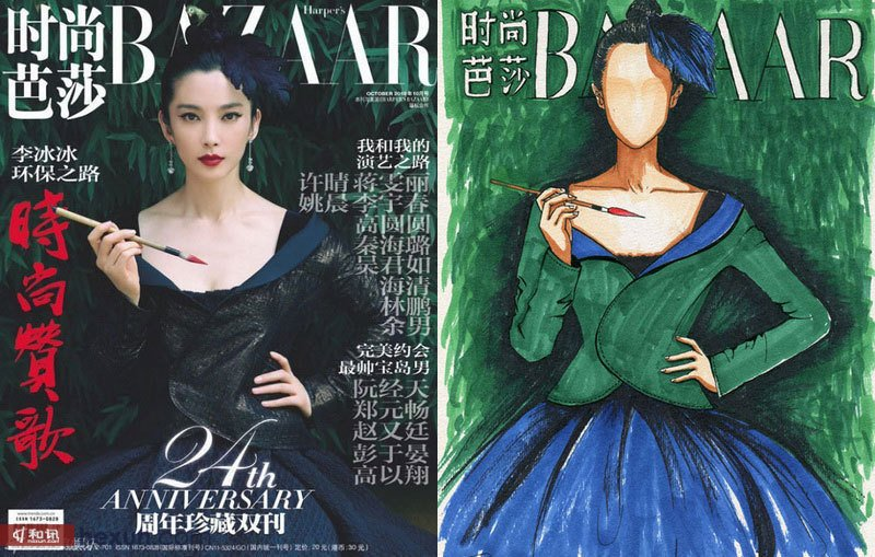插画师复制杂志封面-奢侈品频道-和讯网