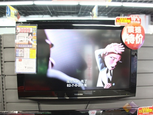 春节特惠价 东芝32TA1C液晶兔年狂促销