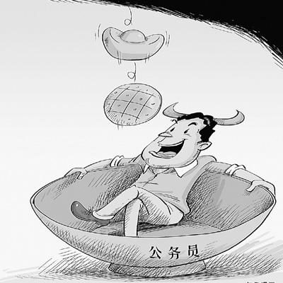 """7万人""""吃空饷"""";曝财政惊天黑洞! - 柔弱的心 - sher133 的博客有话直说"""