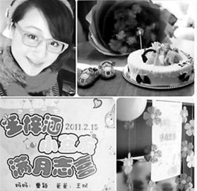 图文 曹颖网上秀儿子满月照