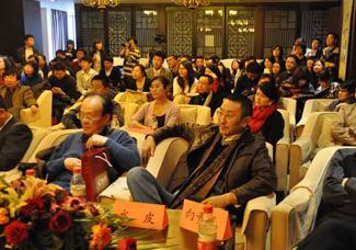 2010和讯华文财经图书大奖颁奖盛典
