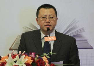 和讯网总编辑王炜先生发表致词