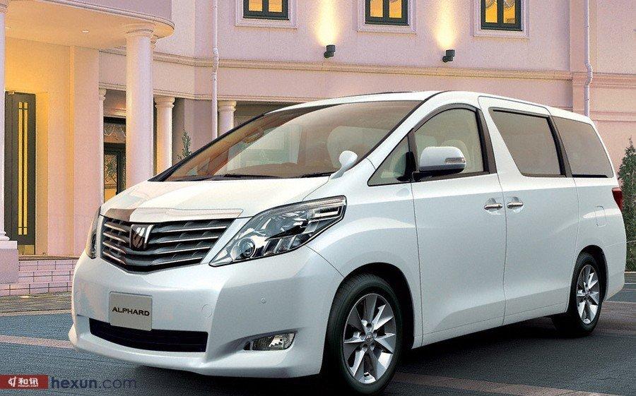 埃尔法,这表示丰田会将旗下这款最畅销的mpv带到中国大陆和高清图片