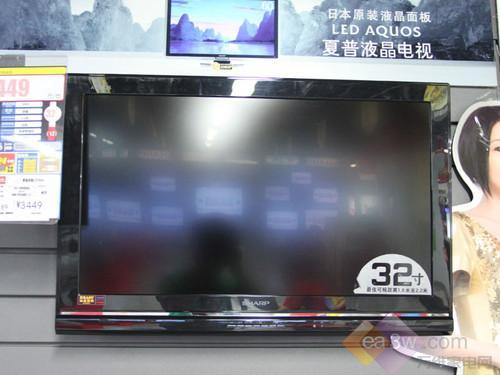32寸超值之选 夏普32Z100AS液晶狂促销