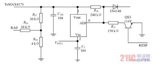 en5532运放电路图