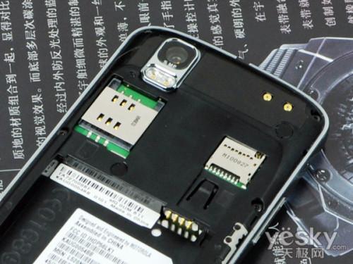 图为:摩托罗拉 xt610 手机