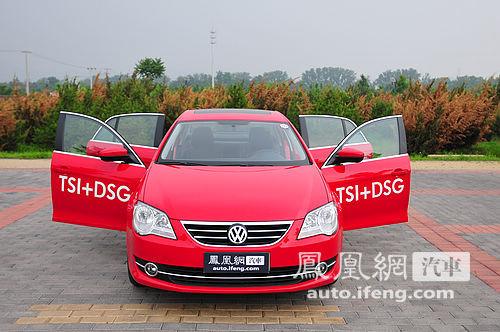 八款大众系1.4TSI车型 小排量也有高性能高清图片