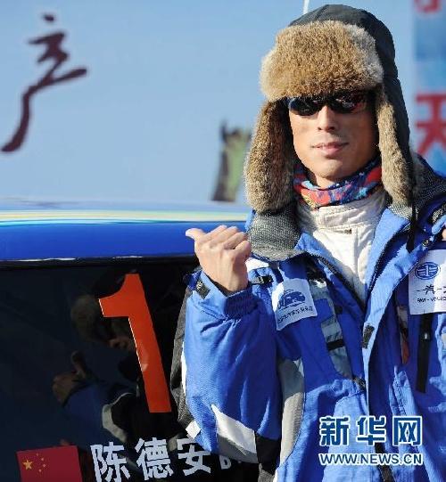 转引 2011中国汽车拉力赛首站比赛在五大连池落幕 - 大唐贵人 - 大  唐  贵  人  欢  迎  您