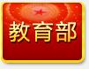 网络快三算不算赌博