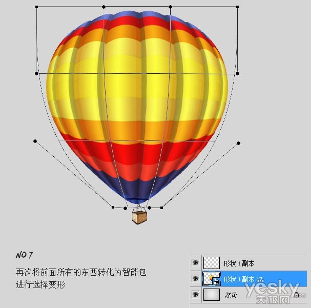 photoshop简单步骤绘矢量风格彩色热气球