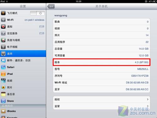 特性iOS4.3新苹果解析:旋屏锁下载了华为助手回来360手机手机图片