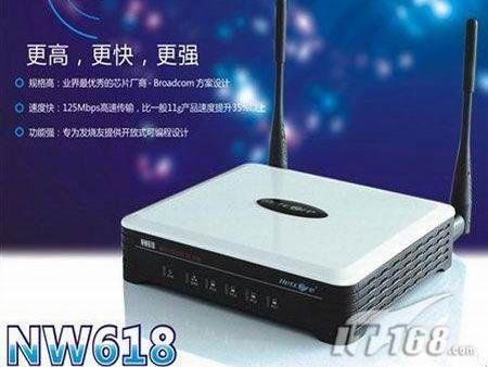 磊科nw618无线路由器
