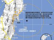 北京赛车飞艇导航网站