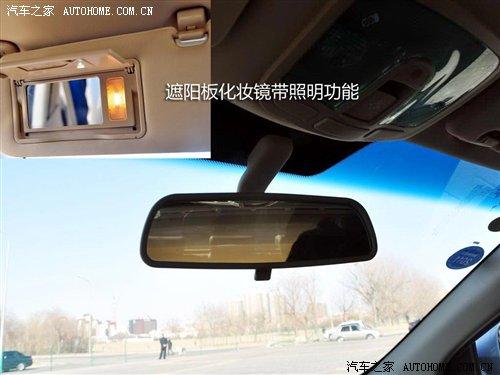 车揣上对讲机 荣威350顶配车型实拍高清图片