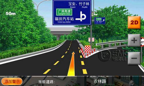北京旅行者科技有限公司是一家专业GPS导航软件生产和导航产品运
