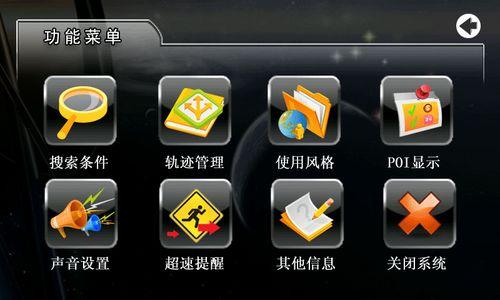 流科技ps图-旅行者导航系统关于   旅行者导航系统软件可以在多种平台上使用,目