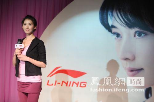 林志玲代言李宁 健美运动装造型亮相京城