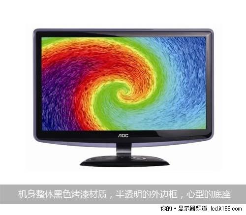 LED 广视角 HDMI 24英寸显示器选购指南
