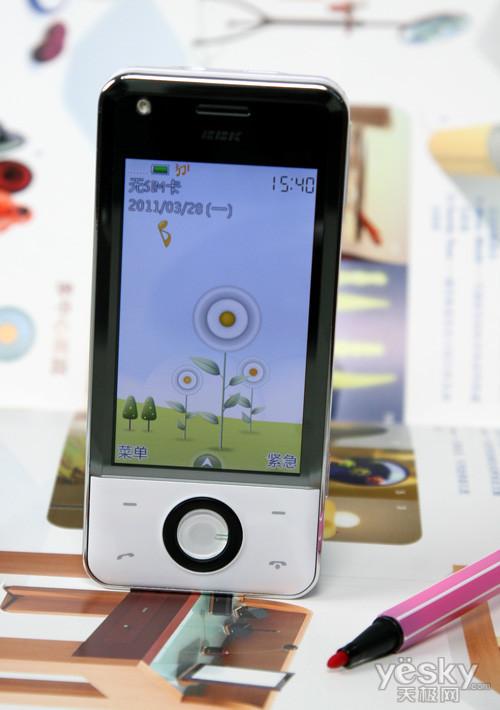 步步高手机官网下载_步步高音乐手机官网-步步高音乐手机官方网站是哪个