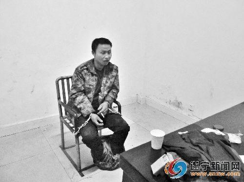 警察写QQ日志 记录抓捕杀人嫌疑人精彩瞬间