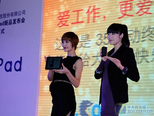 快乐商务云时代 三五互联新品终端发布