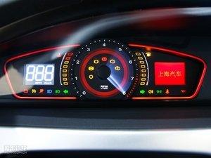 荣威550有部分现车 综合优惠超1.4万元高清图片